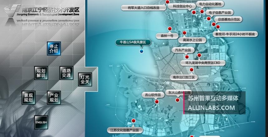 南京江宁开发区沙盘控制屏触摸页面设计