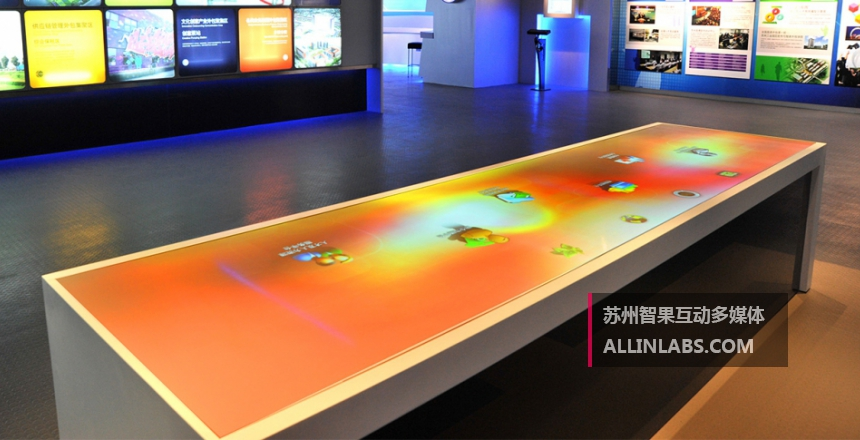 苏州服务外包展示馆大型数码桌,互动投影