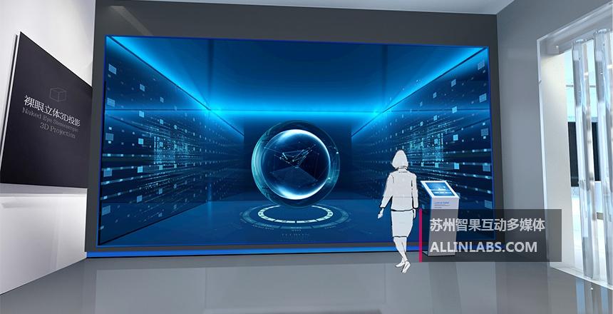绍兴城市管理中心裸眼3D