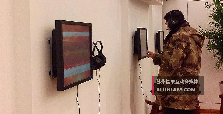 音乐试听系统