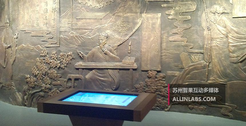 张家港博物馆触摸屏软件搭建