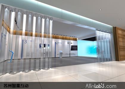 绍兴城市管理中心展示厅