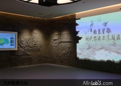 入口浮雕墙异形投影