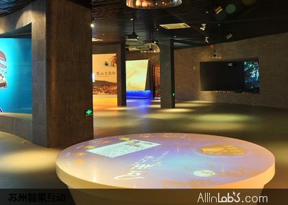 圆形数码桌,互动投影,互动桌