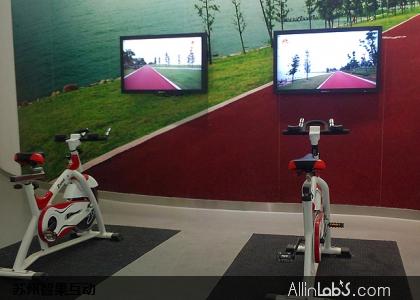 1058馆虚拟自行车